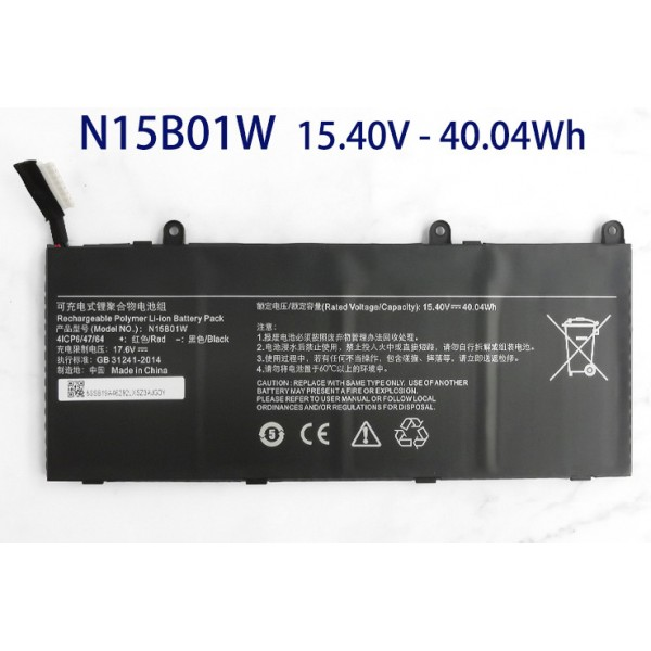 XiaoMi TM1802 MI NOTEBOOK 15.6 N15B01W Replacement Battery