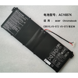 Replacement  Asus 7.7V 39Wh 0B200-02280000 Battery