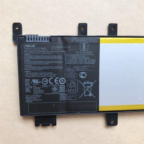 Asus Vivobook F442U F442UR A480U C21N1638 38Wh Battery