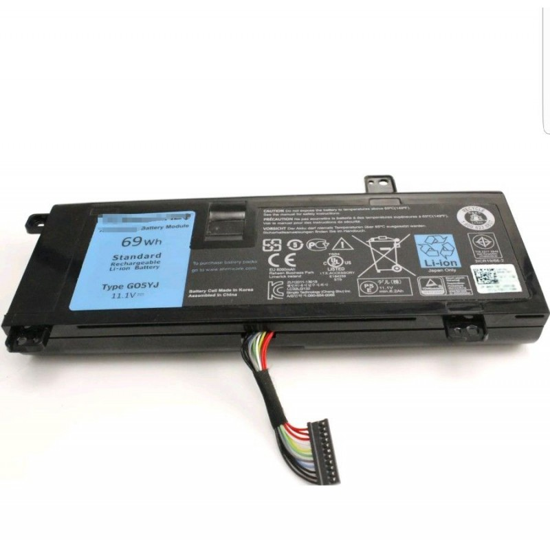 how to change alienware battery