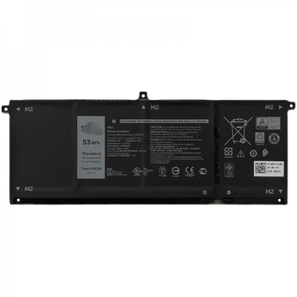 Replacement Dell H5CKD Inspiron 13 7306 2-in-1 9077G TXD03 Laptop Battery