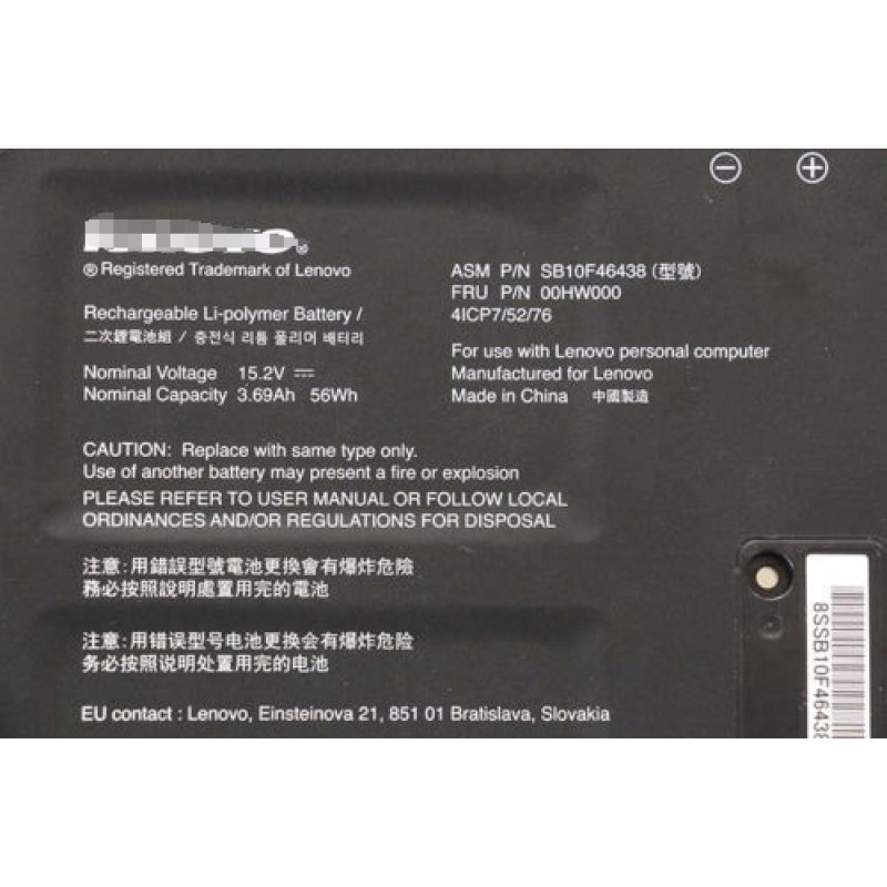 00HW000 SB10F46438 Replacement Battery for Lenovo ThinkPad