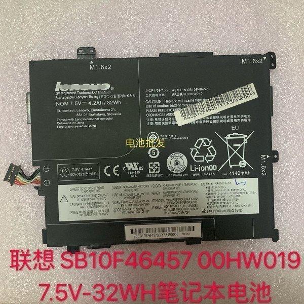 Lenovo 00HW019 SB10F46457 7.5V 4200mAh 32Wh Replacement Battery