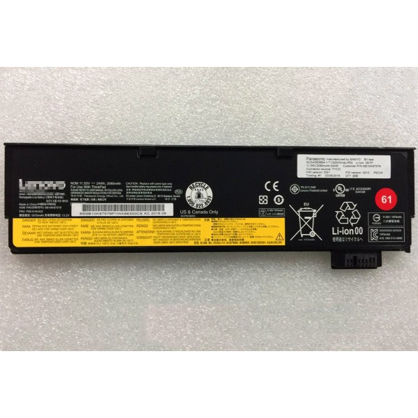 24Wh Replacement Battery for Lenovo Thinkpad T470 FRU 01AV423 01AV452 01AV422 01AV428